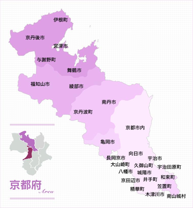京都府対応地域MAP